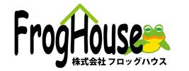 株式会社フロッグハウス