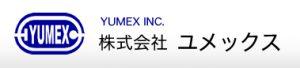 株式会社ユメックス