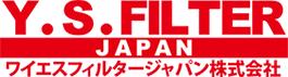 ワイエスフィルタージャパン株式会社