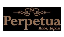 Perpetua(パーペチュア)