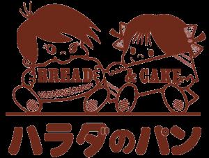 株式会社原田パン
