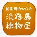 株式会社オキフーズ
