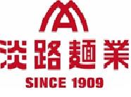 淡路麺業株式会社