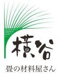 株式会社横谷のロゴ