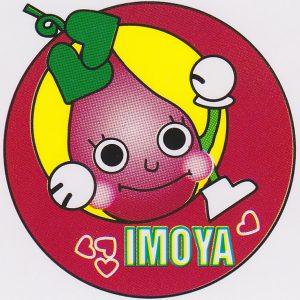 ヨコノ食品株式会社