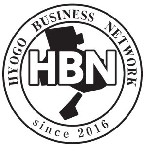 HBN(Hyogo-Business Network)