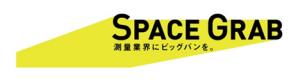 株式会社SpaceGrab