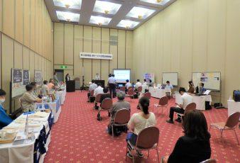 第4回新商品・新サービス合同記者発表会参加企業紹介第1弾