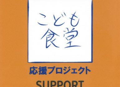 兵庫県電設資材卸業協同組合
