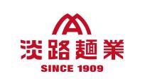 【神戸マルイに出店中】淡路麺業株式会社