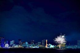 兵庫県中小企業青年中央会【Hyogo-UBA】の商品・技術イメージ