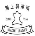 浦上製革所のロゴ