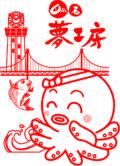 株式会社夢工房のロゴ
